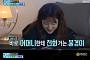 """'은위' 이수경, 이불경으로 이름 바꾼 사연…김재원 """"이수경 너무 순수해"""""""
