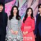 [BZ포토] 김명수-윤소희-김소현-유승호, '군주' 기...