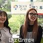 [BZ포토] 제19대 대선 투표소 찾은 트와이스 지효-...