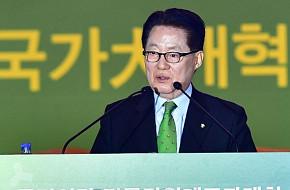 [문재인 정부 개막] 국민의당, 대선패배 책임 박지원 등 지도...