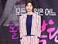 송선미 부군상, 오늘(23일) 발인