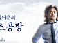 "'tbs교통방송' 김어준 ""박근혜 특수활동비, 태극기집회 연관 가능성 배제 가능한가"""