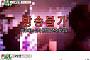 '미운우리새끼' 예고…박수홍, 환락의 섬 이비자行 '클럽 의상이 방송 불가 수준'