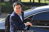 [포토] 출근하는 김동연
