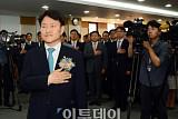 [포토] 국민의례하는 이금로 신임 차관