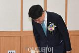 [포토] 인사하는 이금로 법무차관