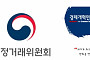 """""""박삼구 회장, 금호산업 인수 시 공정거래법ㆍ상법 위반 혐의"""""""