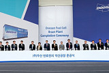 """두산, 국내 최대 규모 연료전지 공장 준공… """"유럽시장 진출"""""""