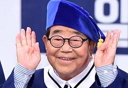 '세모방' 송해, 이 구역 최강 귀요미는 나야나!