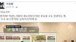 """김무성, 캐리어 '노 룩 패스' 논란…이승환 """"대선 후보일 수도 있었다"""""""