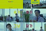진에어, 바른휴가운동 캠페인 영상 공개