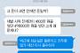 """[니톡내톡] 전두환 아들 전재만, 유흥업소 여성에 4600만 원 시계 선물…""""아버지가 29만 원으로 연명 중인데!"""", """"전두환 일가에는 마르지 않는 돈 샘이라도?"""""""