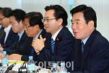 [포토] 김진표, 공정위 업무보고 모두발언