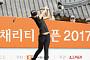 이지현2, 조정민 제치고 E1 채리티 오픈 생애 첫 우승