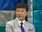 [BZ핫키워드] 송대관-김연자-홍상기, 예정화, '섬총사' 태항호, 구새봄-김종규