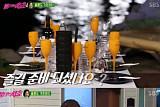 """'불타는 청춘' 서정희 가든 파티 개최, 멤버들 감동… 김광규 """"광고 세트장 같아"""""""