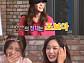 '해피투게더3' 조보아ㆍ아이유, 엄현경ㆍ박명수 요청에 고추장, 떡볶이 들고 등장