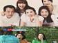 강지영 친언니, 지동원과 결혼…걸그룹 미모+3개국어 능통