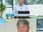 """'아침마당' 엄홍길 """"히말라야 등정 20회 성공, 10명의 동료 잃었다"""""""