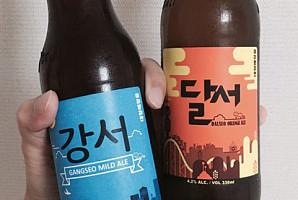 [사심가득리뷰] 맥주 사대주의자, 국산 수제맥주를 마시다!