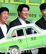 유해진-송강호-류준열, '택시운전사'...