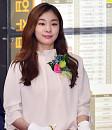 취업박람회 참석한 김연아