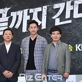 [BZ포토] 김상무-이정진-김정수, 파일럿으로 시작해 '끝까지 간다'