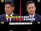 '썰전' 시청률 4%대 하락, 김경진·표창원 효과 無