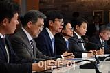 [포토] 인사말 하는 김상조 공정거래위원장