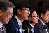 [포토] 4대 그룹 불러모은 김상조