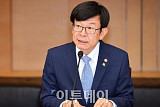 [포토] 김상조, 기업 변화 당부...