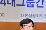 [포토] 김상조