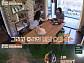 '효리네민박' 이상순, 이효리 홀린 매직 스타트