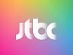 JTBC 드라마 확대…11월 새로운 시간대 신설