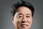 최순실 낙하산 지목 박창민 대우건설 사장 사퇴할까… 후임자는 누구?