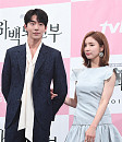 '하백의 신부' 남주혁-신세경, '비주얼부터 로맨스'