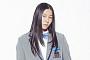 '슈돌' 장문복도 함께 출연 '화제'…장문복, '워너원'보다 먼저 지상파 신고식 치르나?