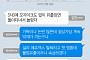 """[니톡내톡] 영화 '리얼' 노출신 유출…""""SNS에 모자이크도 없이 퍼져서 놀람"""", """"설리 에프엑스 탈퇴 후 첫 영환데"""""""