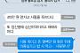 """[니톡내톡] '창원 골프장 납치 살해' 용의자 검거…""""410만 원 때문에 살인을"""", """"또 심신미약이라고 하기만 해라"""""""