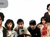 [정시우의 영감대] 한국영화가 재미없다