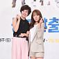 [BZ포토] 박미선-이유리, 단짝 친구처럼 다정하게 ...