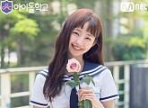 """솜혜인(솜해인), '양성애자' 고백 후 당당한 발언 """"내 길을 가겠다"""""""