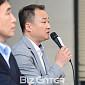 [BZ포토] '전망 좋은 집' 이수성 감독 '곽현화 사...