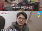 '하트시그널' 김세린, 장천과 달달한 데이트…7회 예고