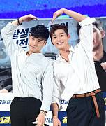 강하늘-박서준, 훈훈한 비주얼 '최소 ...