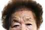 위안부 피해자 김군자 할머니 별세…향년 89세