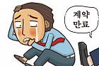 """[온라인 와글와글] 청년 '비자발적 이직' 37만명으로 역대 최다…""""알바가 평생직장인 시대"""""""