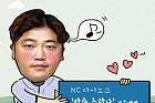 """[온라인 토닥토닥] 박석민, '밧줄 추락사' 가족에게 1억원 기부…""""인간 박석민 존경합니다!"""""""