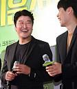 송강호, '류준열 바라만봐도 미소가 팡팡~'