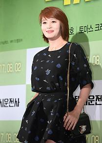 김혜수, 파격적인 초미니 원피스